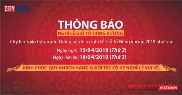 Thông báo lịch nghỉ Lễ Giỗ Tổ Hùng Vương 2019